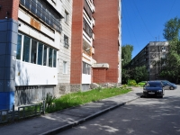 Yekaterinburg, Yasnaya st, house 8. Apartment house