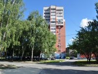 neighbour house: st. Yasnaya, house 8. Apartment house