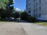Yekaterinburg, Yasnaya st, house 14. Apartment house