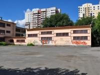 叶卡捷琳堡市, 学校 №143, Yasnaya st, 房屋 16