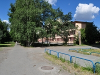 neighbour house: st. Yasnaya, house 16. school №143