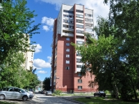neighbour house: st. Yasnaya, house 18. Apartment house