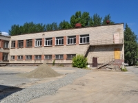 Yekaterinburg, Yasnaya st, house 20. training centre