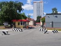 叶卡捷琳堡市, Yasnaya st, 房屋 22А. 管理机关