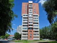 neighbour house: st. Yasnaya, house 22. Apartment house