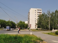 neighbour house: st. Yasnaya, house 26. Apartment house