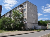 neighbour house: st. Yasnaya, house 32/1. Apartment house