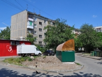 Yekaterinburg, Yasnaya st, house 32/2. Apartment house