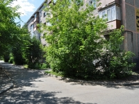 Yekaterinburg, Yasnaya st, house 32/3. Apartment house