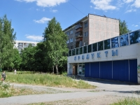 neighbour house: st. Yasnaya, house 32/4. Apartment house