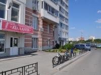 Екатеринбург, улица Ясная, дом 33. многоквартирный дом