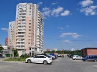 neighbour house: st. Yasnaya, house 33. Apartment house