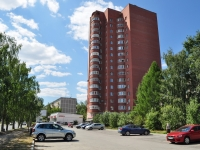 neighbour house: st. Yasnaya, house 34/1. Apartment house
