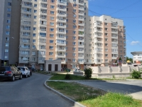 Yekaterinburg, Yasnaya st, house 35. Apartment house