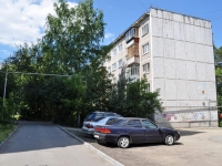 Yekaterinburg, Yasnaya st, house 36/2. Apartment house