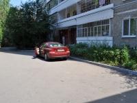Екатеринбург, улица Ясная, дом 38. многоквартирный дом