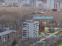 Yekaterinburg, Yasnaya st, house 26. Apartment house