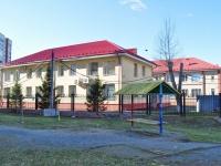 Yekaterinburg, Yasnaya st, house 22А. governing bodies