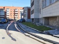 Yekaterinburg, Yasnaya st, house 22Б. Apartment house