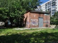 Екатеринбург, улица Ясная, хозяйственный корпус