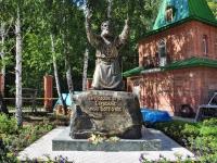 Yekaterinburg, monument св. Серафиму СаровскомуYasnaya st, monument св. Серафиму Саровскому
