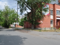 "Yekaterinburg, health center ""Телесфор"", Tatishchev str, house 6А"
