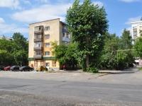 叶卡捷琳堡市, Tatishchev str, 房屋 14. 公寓楼