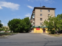 Yekaterinburg, Tatishchev str, house 16. Apartment house