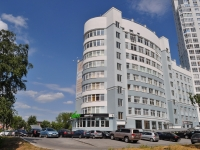"neighbour house: str. Tatishchev, house 49А. office building ""ТАТИЩЕВСКИЙ"""