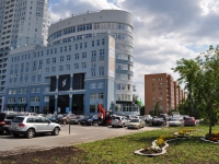 "Yekaterinburg, office building ""ТАТИЩЕВСКИЙ"", Tatishchev str, house 49А"