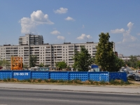 Yekaterinburg, Tatishchev str, house 60. Apartment house