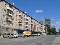 Екатеринбург, улица Татищева, дом 64. многоквартирный дом