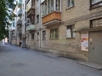 Yekaterinburg, Tatishchev str, house 68. Apartment house