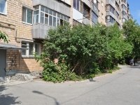 Yekaterinburg, Tatishchev str, house 77. Apartment house