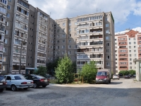 Yekaterinburg, Tatishchev str, house 80. Apartment house