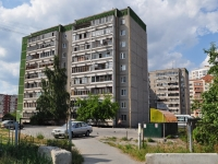 neighbour house: str. Tatishchev, house 80. Apartment house