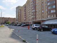 Yekaterinburg, Tatishchev str, house 84. Apartment house