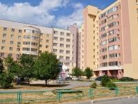 """Yekaterinburg, hotel """"Визави"""", Tatishchev str, house 86"""