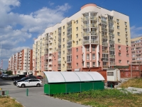 Yekaterinburg, Tatishchev str, house 88. Apartment house