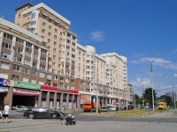 Yekaterinburg, Tatishchev str, house 90. Apartment house
