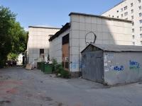 Yekaterinburg, Tatishchev str, service building