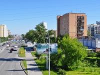 叶卡捷琳堡市,  , house 33. 公寓楼