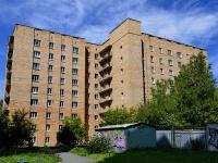 叶卡捷琳堡市,  , house 31. 宿舍