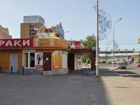 叶卡捷琳堡市,  , house 31А. 商店