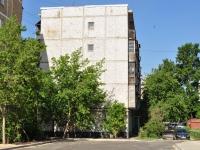 叶卡捷琳堡市,  , house 44/1. 公寓楼