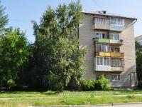 叶卡捷琳堡市,  , house 44/2. 公寓楼