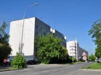 叶卡捷琳堡市,  , house 50/4. 公寓楼