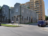 neighbour house: str. Fevralskoy Revolyutsii, house 11А. creative development center