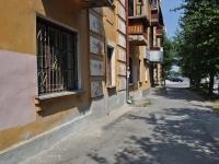 Yekaterinburg, Pirogov st, house 28А. Apartment house