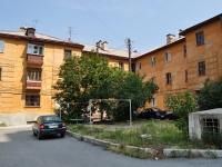 叶卡捷琳堡市, Pirogov st, 房屋 28А. 公寓楼